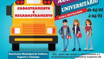 VICENTINA: Prefeitura convoca alunos para cadastro sobre auxílio de 50% do transporte universitário