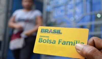 LIBERADO novo lote a partir de R$89 do Bolsa Família; veja como receber