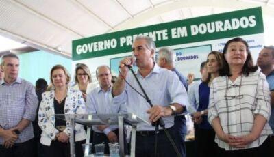 Gestão Reinaldo: Hospital Regional de Dourados vai atender população de 34 cidades da região