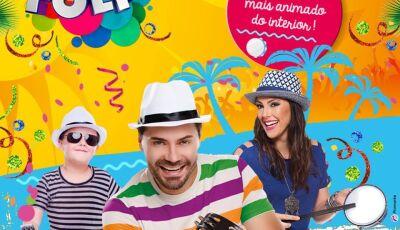 Campo Belo Resort já com pacote para o carnaval 2019, CONFIRA AGORA
