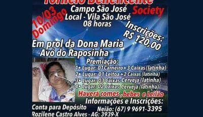 VICENTINA: Comunidade de Vila São José promove torneio Society Beneficente dia 10/03