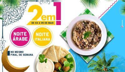 Com noite Árabe e Italiana, PACOTE do dia 03 a 05 de maio já disponível para o Campo Belo Resort