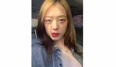 Sulli, ex-integrante do grupo de K-Pop f(x), é encontrada morta dentro de casa