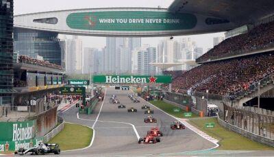 GP da China de F1 é adiado por causa da epidemia de coronavírus
