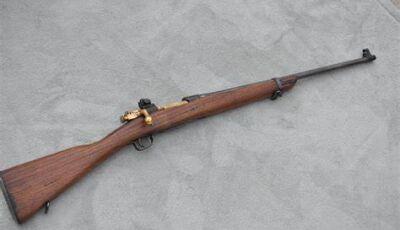 Homem é atingido na região da clavícula por disparo de espingarda calibre 32 em Jateí