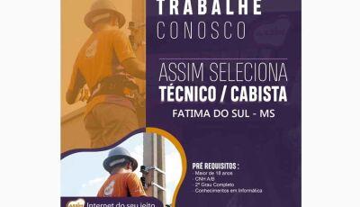 Empresa ASSIM TELECOM oferece vaga de emprego para Técnico para região de Fátima do Sul