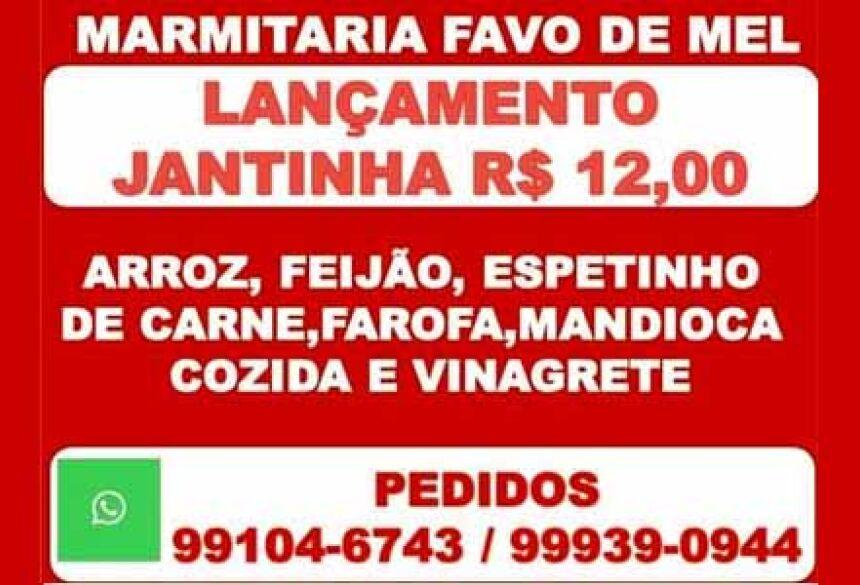 Lançamento Jantinha a 12 reais