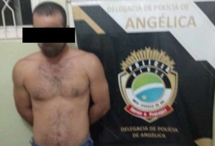 Imagem: Divulgação/PC