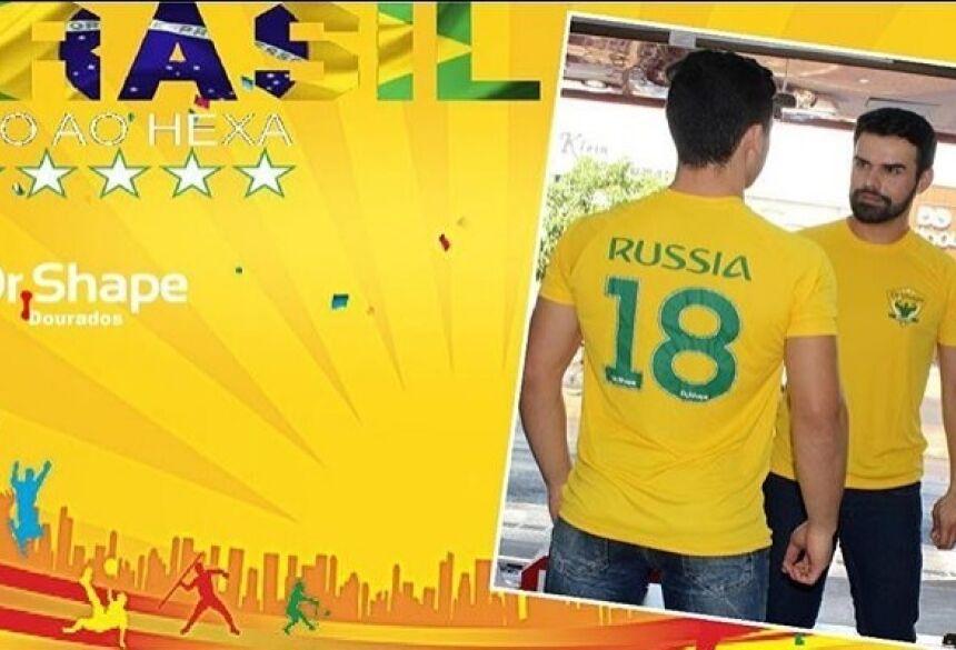 Dr. Shape Dourados lança campanha no Instagram e vai sortear camiseta Edição Exclusiva da Copa!