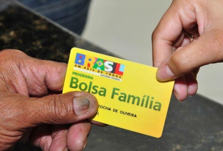 Dados do programa foram cruzados com as informações de outros órgãos do governo - Foto: Divulgação