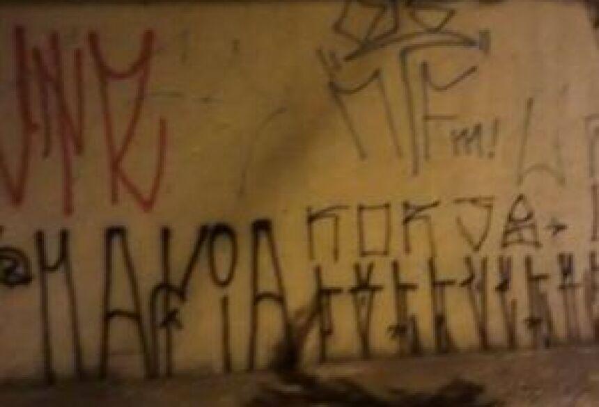 Muros pichados na Rua Rui Barbosa, em Campo Grande - Foto: Foto: Arquivo / Divulgação