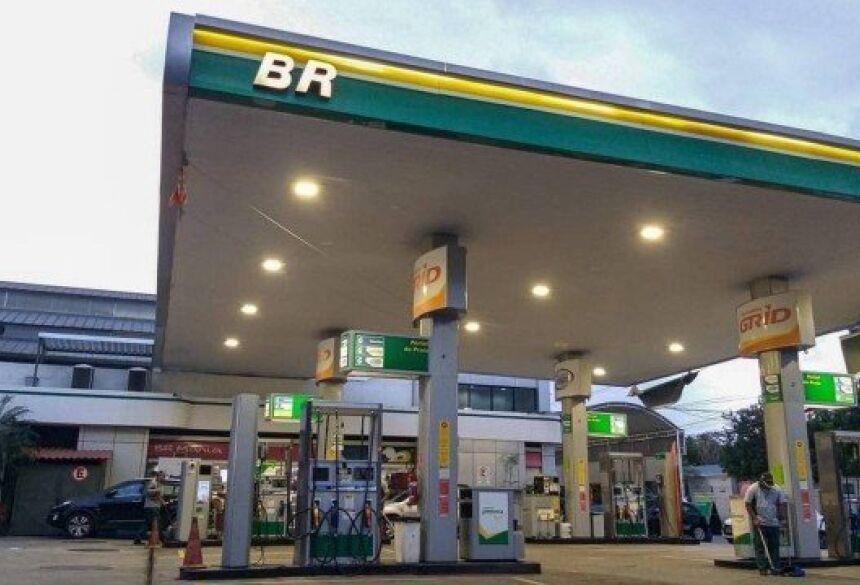 Nesta quarta-feira, o barril do petróleo fechou a US$ 63,60, uma queda de 1,47% em relação ao dia anterior.