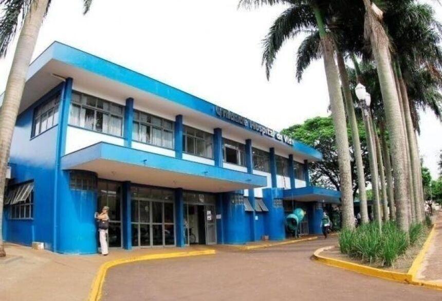 Fachada do Hospital da Vida em Dourados (Foto: Arquivo)