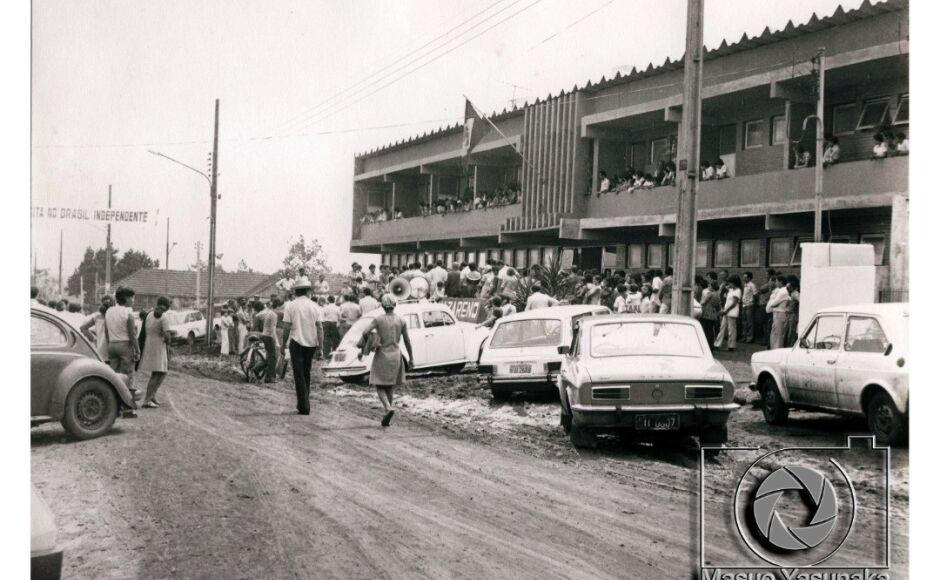 Fátima do Sul e sua história: Inauguração do novo prédio do Hospital Nazareno em 1979