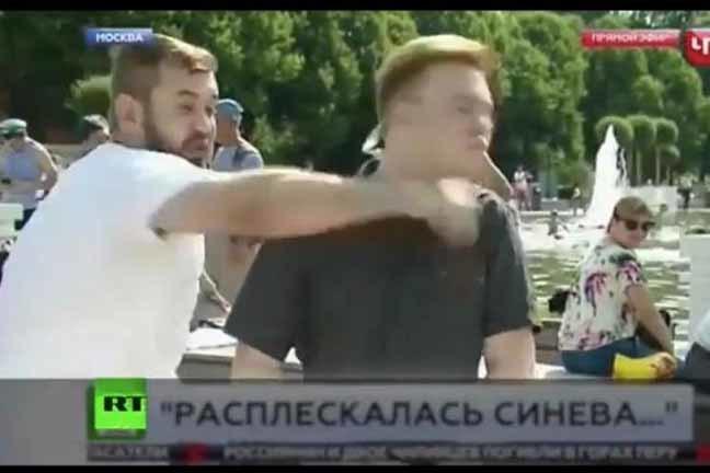 Repórter levou soco durante transmissão ao vivo Reprodução Youtube