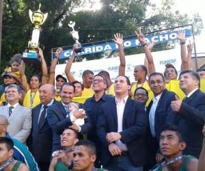Prefeito Marcos Trad, bem como vereadores e secretários estão no local - Foto: Bruno Henrique / Correio do Estado